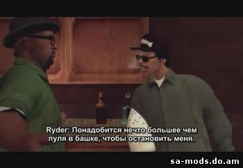 Subtitle перевод